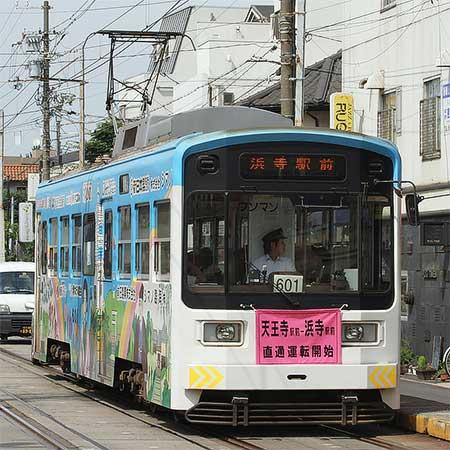 阪堺電軌で36年ぶりに天王寺駅前—浜寺駅前間直通運転が復活