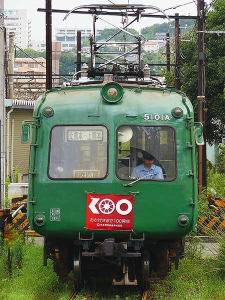 熊本電鉄5000形に100周年記念マーク