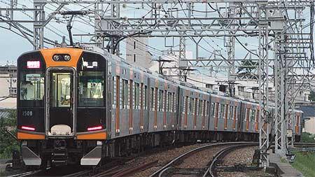 阪神 臨時特急に1000系増結車