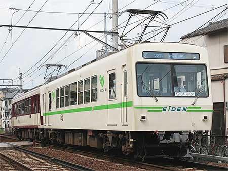 叡山電鉄でデオ700系新旧塗装車どうしによる2連