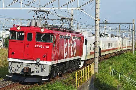EF65 1118が「East i-D」+マヤ50をけん引