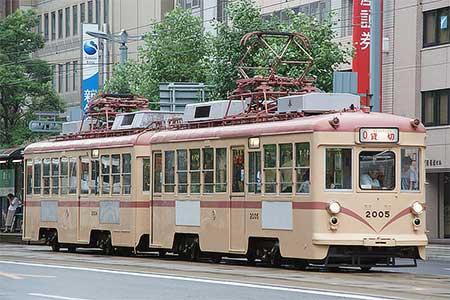 広電 2000形使用の貸切列車運転