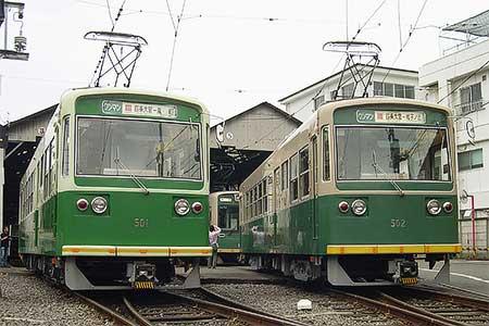京福電鉄「500形連結貸切列車で行く嵐山駅電車撮影会」開催