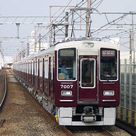阪急 7000系7007編成が京都線で試運転