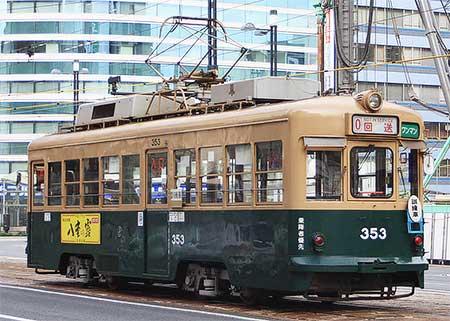 広島電鉄353号が試運転
