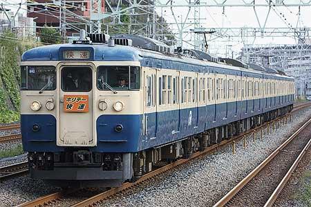 """""""ホリデー快速鎌倉""""運転"""