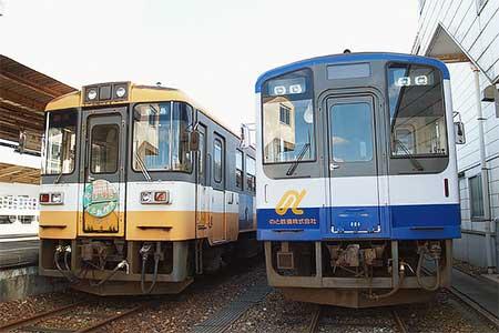 のと鉄道『鉄道の日フェスティバル2009』を開催