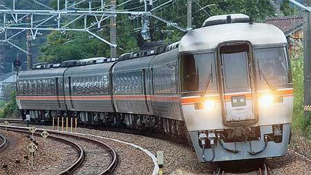 キハ85系,団体臨時列車で静岡へ|鉄道ニュース|2009年10月25日掲載 ...