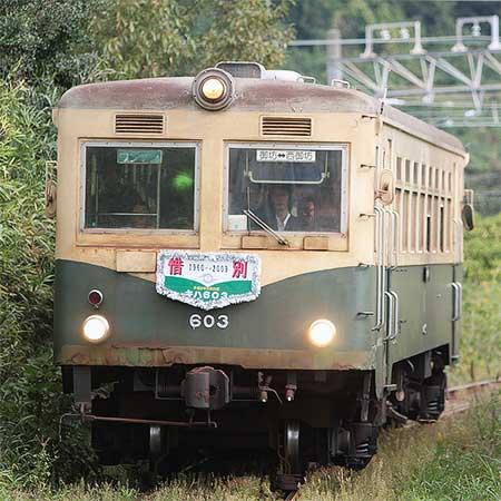 紀州鉄道 キハ603が定期運用から離脱