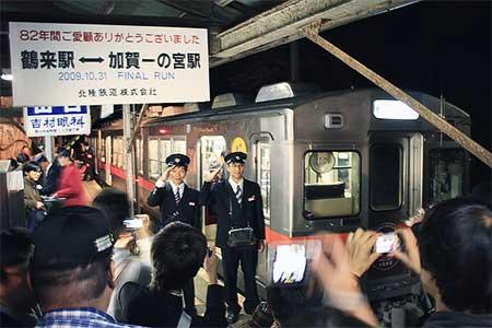 北陸鉄道 鶴来—加賀一の宮間廃止