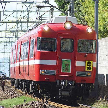 名鉄7700系白帯車使用の団臨運転