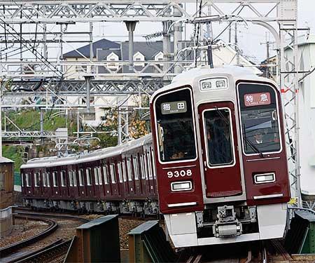 阪急9300系9308編成が営業運転を開始