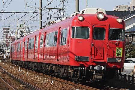 名鉄7700系4両が舞木へ