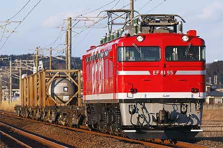 2095~2094列車をEF81 95がけん引