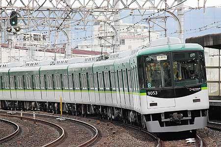 京阪9000系のオールロングシート化・新塗装化が完了