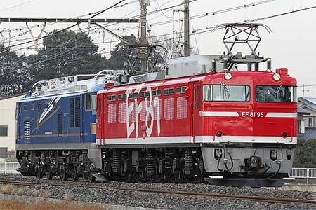 EF81 95+EF510-501の配給列車