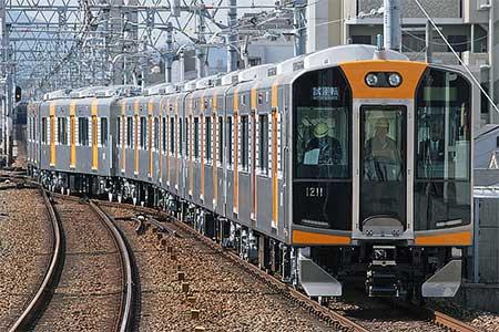 阪神1000系1211編成が試運転