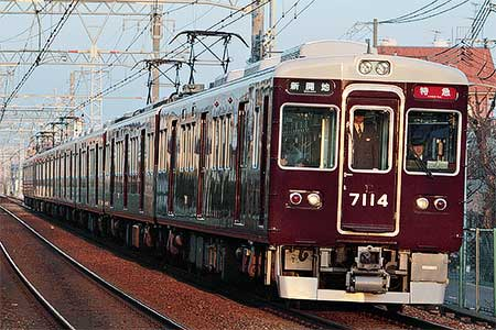 阪急7000系7014編成が神戸線へ