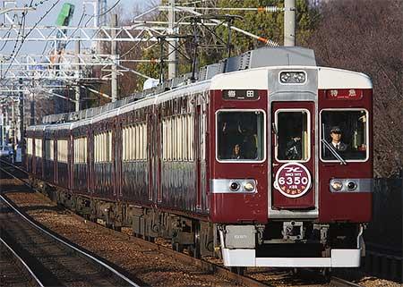阪急6300系に引退記念ヘッドマーク