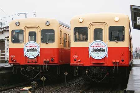小湊鐵道「鉄道営業開始記念日」ヘッドマーク掲出