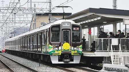 阪急「カーボン・ニュートラル・トレイン 摂津市駅号」を運転