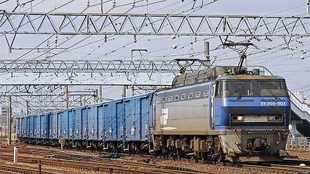 EF200-901が3460列車をけん引