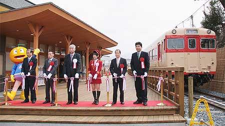 有田川鉄道交流館がオープン
