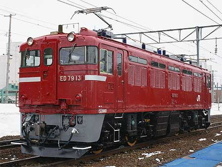 ED79 13,札幌圏で本線試運転