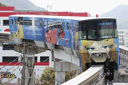 北九州モノレール「銀河鉄道999号」運行開始