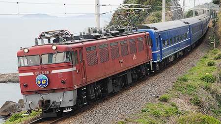 鹿児島本線・肥薩おれんじ鉄道でブルートレインを再び運転