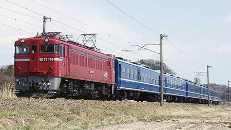 12系5両が高崎車両センターへ返却される