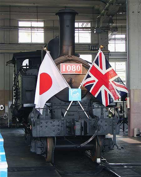梅小路蒸気機関車館で英国国立鉄道博物館姉妹提携10周年記念式典