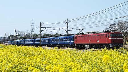 12系を使用した団体臨時列車運転