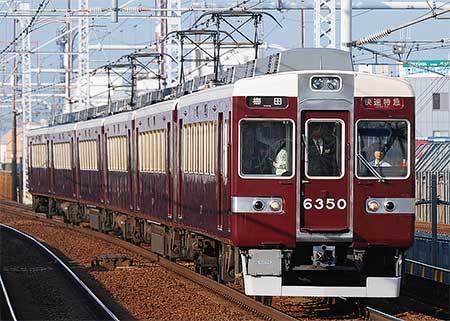 阪急6300系が6連で臨時快速特急に