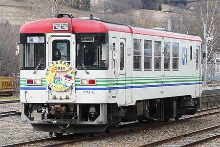 りくべつ鉄道,2010年の運行を開始
