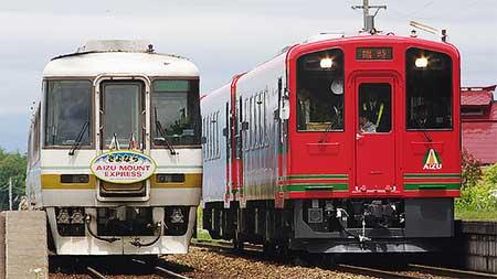 会津鉄道AT-700形試乗会を実施