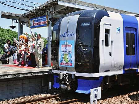 https://cdn3.railf.jp/img/news/2010/06/100605_2000_2925.jpg