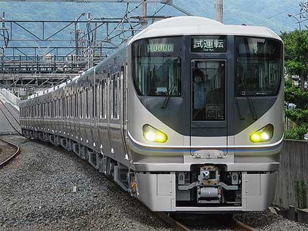 225系が試運転で山陰本線に初入線