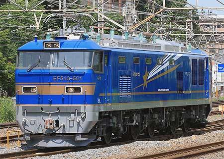 EF510-501が常磐線へ