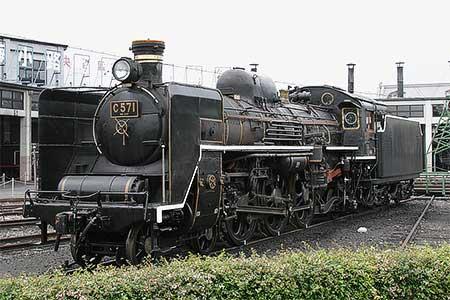 C57 1が梅小路蒸気機関車館で展示される