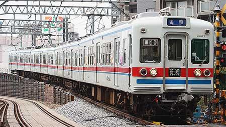 京成電鉄に葛飾区観光PRラッピング電車登場