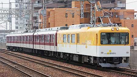 近鉄南大阪線・吉野線で「はかるくん」が検測を実施