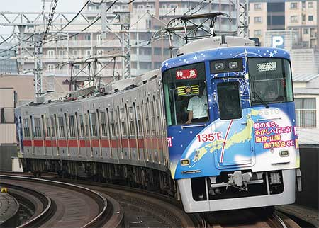 阪神特急を山陽5020編成「時の街 あかしPRラッピング電車」が代走