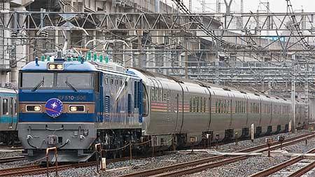 """EF510-506が""""カシオペア""""をけん引"""