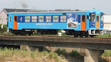甘木鉄道AR302が塗装変更