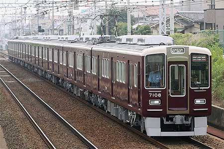 阪急 7000系7008編成が京都線で試運転