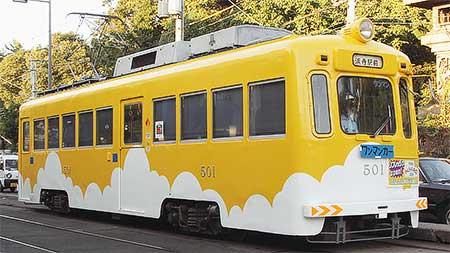 阪堺電車モ501号が塗装変更