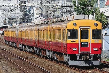 京阪8000系8531編成が従来の塗装で出場