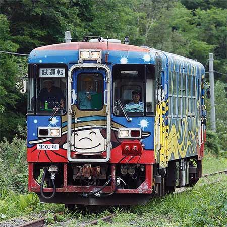 りくべつ鉄道,駅構内を出て試運転実施