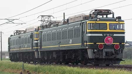 EF81 104+EF81 44の配給輸送